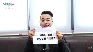 【w公式】 WILLENTERTAINMENT、俳優キム・ジェウォン の動画公開。OCN「神のクイズ:リブート」放映終了の感想。