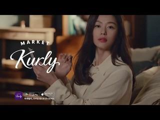 【韓国CM】「猟奇的な彼女」「星から来たあなた」「青い海の伝説」女優チョン・ジヒョン、ブランド(MARKET Kurly)のCFを公開。