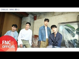 【公式fnc】 CNBLUE、DEBUT 9TH ANNIVERSARY [CNBLUE  :NINE(娜人)] SPECIAL MAKING を公開。