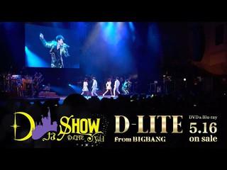 【J公式avx】 D-LITE(from BIGBANG  )  [DなSHOW Vol.1] 公開。