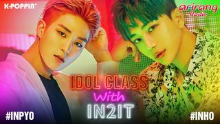、、【w公式】 ArirangRadio、IDOL CLASS with IN2IT  公開。
