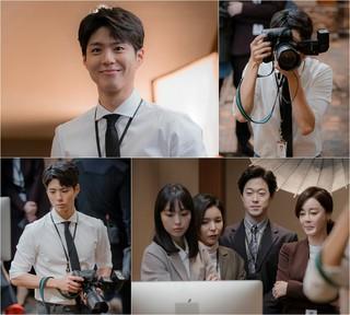 ドラマ「ボーイフレンド」、カメラマンに変身したパク・ボゴム のスチールカットを公開。