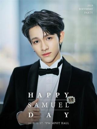 サムエル のファンクラブ「GARNET」、白血病子供財団に150万ウォン寄付。サムエルの誕生日(1月17日)を記念してサムエルの名前で寄付。
