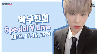 【w公式】Wanna One パク・ウジン、「パク・ウジンのSpecial V Live」 公開。