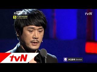 、、【公式tvn】 JKキム・ドンウク、「Dark Eyes」オペラスター2011(4話)