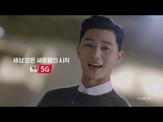 【韓国CM】俳優パク・ソジュン、ブランド「KT」の CF #3 を公開。