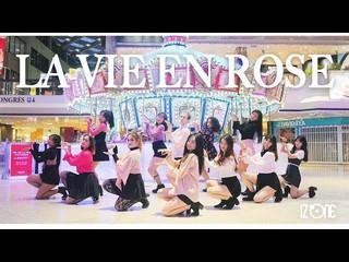 IZ*ONE 原曲の「La Vie en Rose」、カナダ人のカバーダンスが韓国で話題。。