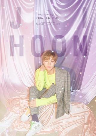 Wanna One パク・ジフン、2月9日に初の単独ファンミーティング開催。