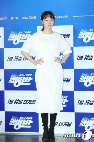 女優コン・ヒョジン、映画「ペンバン」マスコミ試写会に出席。