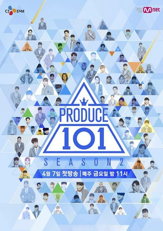 「PRODUCE 101 」シーズン2の出演者含む芸能事務所の男性練習生6人が女性代表をセクハラ容疑で告訴。韓国メディアが報じる。