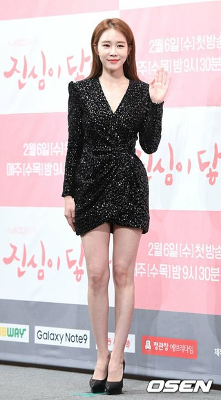 女優ユ・インナ、tvN新ドラマ「真心が届く」制作発表会に出席。