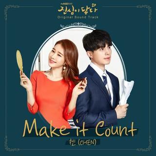 EXO CHEN、tvNドラマ「真心が届く」OST「Make it count」を今日(7日)6時に発売。