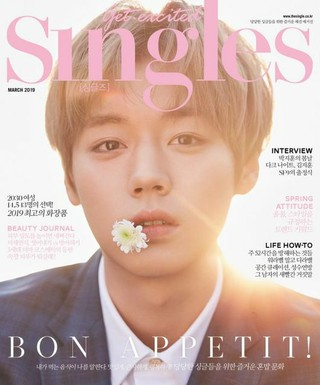 Wanna One 出身パク・ジフン、画報公開。Singles。3月号の表紙を飾る。