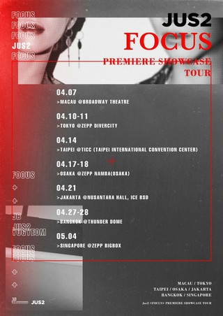 、、【d公式jyp】GOT7 の新ユニット Jus2 &lt&#59;FOCUS&gt&#59; PREMIERE SHOWCASE TOUR NOTICE 公開。