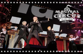 【JT公式】EXO -CBX、「MAGICAL CIRCUS 2019 -Special Edition-」開催決定。