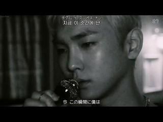 【日本語字幕】【Japanese Sub】SHINee Key(Feat. HanHae)   「Cold 」公開。
