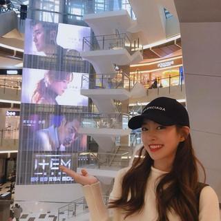【g公式】女優チン・セヨン、「アイテム」発見写真を公開。誕生日を祝ってくれたファンに感謝。