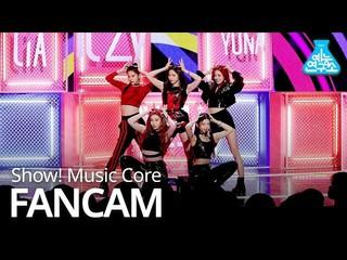 【公式mbk】 [芸能研究所直カム]ITZY、 「DALLA DALLA」@「Show! Music Core」 20190216 公開。