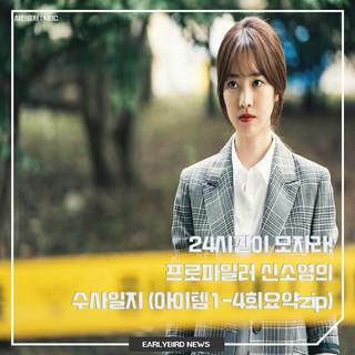 、、【g公式】女優チン・セヨン、SNS更新。