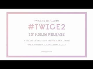 【jt公式】TWICE、03.06(水)にリリースされる 2nd BEST ALBUM「TWICE2」を詳しく紹介。