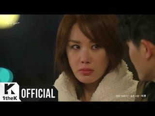 【動画】【公式LOEN】MV、[MV] Eru(이루) _ SAD LOVE(슬픈사랑) (You're Too Much (당신은 너무합니다) OST Part.2)