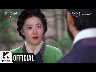 【動画】【公式LOEN】MV、[MV] ZIA(지아) _ Why(왜 그댈) (Saimdang, Memoir of Colors (사임당, 빛의 일기) OST Part.5