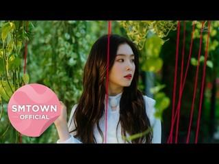 【動画】【公式SM】[STATION] Red Velvet 레드벨벳_Would U_Trailer