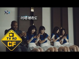 【動画】Red Velvet、ゲーム「プロ野球H2」CM。