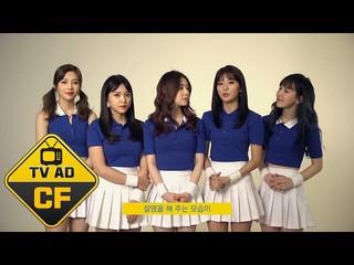 【動画】Red Velvet、ゲーム「プロ野球H2」CMのメイキング。Making Film。