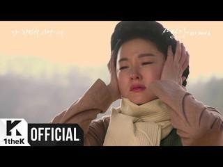 【動画】【公式LOEN】MV、[MV] ISU(이수) _ Everlasting love(단 한 번의 사랑) (Saimdang, Memoir of Colors (사임당, 빛의 일기) OST Part.6)