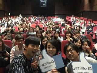 2PM テギョン、女優キム・ユンジン、主演映画「時間の上の家」舞台挨拶で全国ツアー中。釜山(プサン)、大丘(テグ)など。