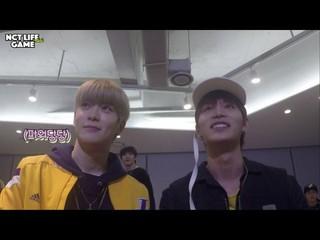 【動画】【公式SM】[NCT LIFE MINI] NCT 127 と一緒にする帰ってきた「音楽ゲーム」 #3