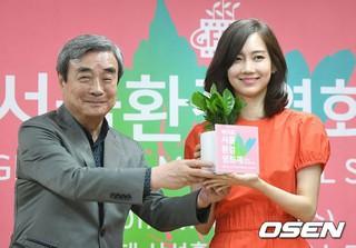 女優シン・ヒョンビン、第14回ソウル環境映画祭の記者会見に出席。