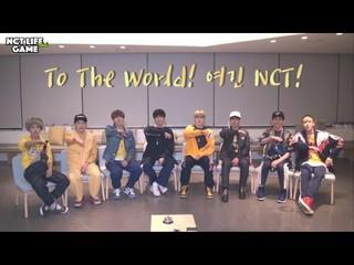 【動画】【公式SM】[NCT LIFE MINI] NCT 127 と一緒にする帰ってきた&#39&#59;音楽ゲーム&#39&#59; #5