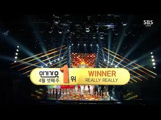 【動画】【公式】WINNER、WINNER - 'REALLY REALLY' 0423 SBS Inkigayo : NO.1 OF THE WEEK