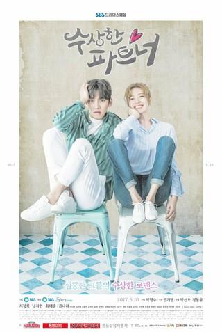 チ・チャンウク - ナム・ジヒョン、SBSドラマ「怪しいパートナー」公式ポスターを公開! (1枚)