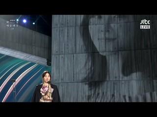 【動画】女優ソ・ヒョンジン、「最優秀演技賞」受賞。第53回「百想(ペクサン)芸術大賞」授賞式、ソウルCOEX。