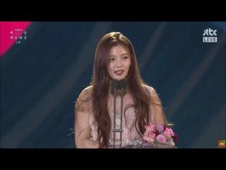 【動画】少女時代 ユナ、韓国で「配慮の心」が称賛。女優キム・ユジョン の「単独ショット」のため、D.O.や俳優パク・ボゴムに移動を提案。昨夜の「百想(ペクサン)芸術大賞」授賞式。
