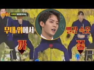 【動画】BTOB ミンヒョクのニックネームは「RED兄」、生放送での「赤い下着」事故から。。「個人技」は映画「OLD BOY」で俳優ユ・ジテ が見せていた「バッタ」アクロバット。