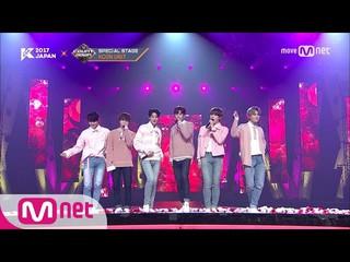 【動画】日本開催の[KCON Japan] KCON UNIT(VICTONxSF9 )-You are so beautiful