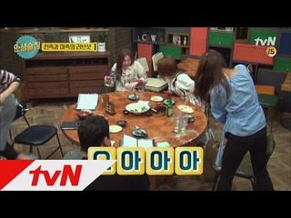 【動画】SUPER JUNIOR ヒチョルと10年前にケンカした女優ソ・ジヘ、「人生酒場」で再会。韓国式「爆弾酒」製造に大失敗。。
