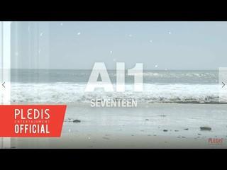 【動画】【公式】SEVENTEEN、[SPECIAL VIDEO] SEVENTEEN 4th Mini Album &#39&#59;Al1&#39&#59; JACKET BEHIND SCENE PART.2