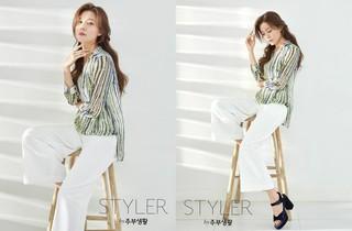 女優チョン・シア、画報公開。雑誌STYLER 主婦生活。
