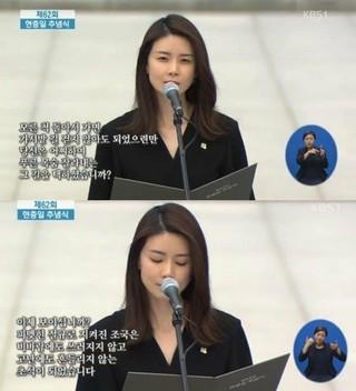 イ・ボヨン、顕忠日(韓国における戦没者追悼の記念日)の記念式典に出席。「意味深い場に同席することができ、光栄です」。