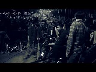【動画】【動画】【公式】JYJ、ソル・ギョング - ユチョンの「あなたの財布にはどれだけの愛がありますか」MV撮影メイキング (Making Film)