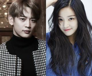 SHINee ミンホ&女優イ・ユビ、JTBCのウェブドラマ「どうする(オッチョダ)18」出演確定。8月公開。 (1枚)