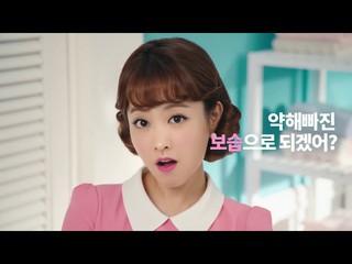 【動画】【韓国CM】¨パク・ボヨン¨(Park Bo-young) 씽크네이처(think nature) CF #2