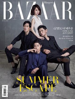 俳優ソン・ジュンギ、ソ・ジソブ, ファン・ジョンミン, 歌手イ・ジョンヒョン, 表紙公開。映画「軍艦島」出演陣、雑誌「Harper's BAZAAR」。 (1枚)