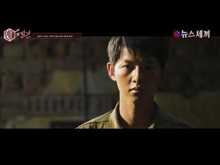 【動画】俳優ソン・ジュンギ、ソ・ジソブ主演映画「軍艦島」予告編。日本語の台詞も多数。