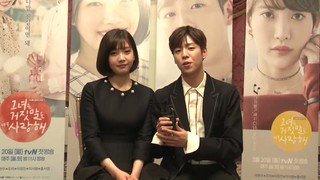 【動画】Red Velvet ジョイ、イ・ヒョヌ、主演ドラマ「カノジョは嘘を愛しすぎてる」、日本で本日初放送。今夜22:00~、Mnet。